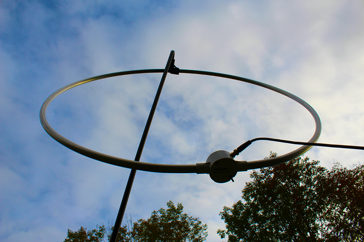 Shortwave Receiving Antenna